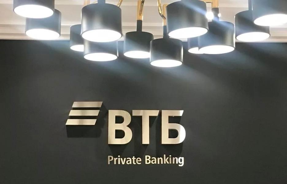 Private Banking ВТБ нарастил объем активов под управлением на четверть  - новости Афанасий