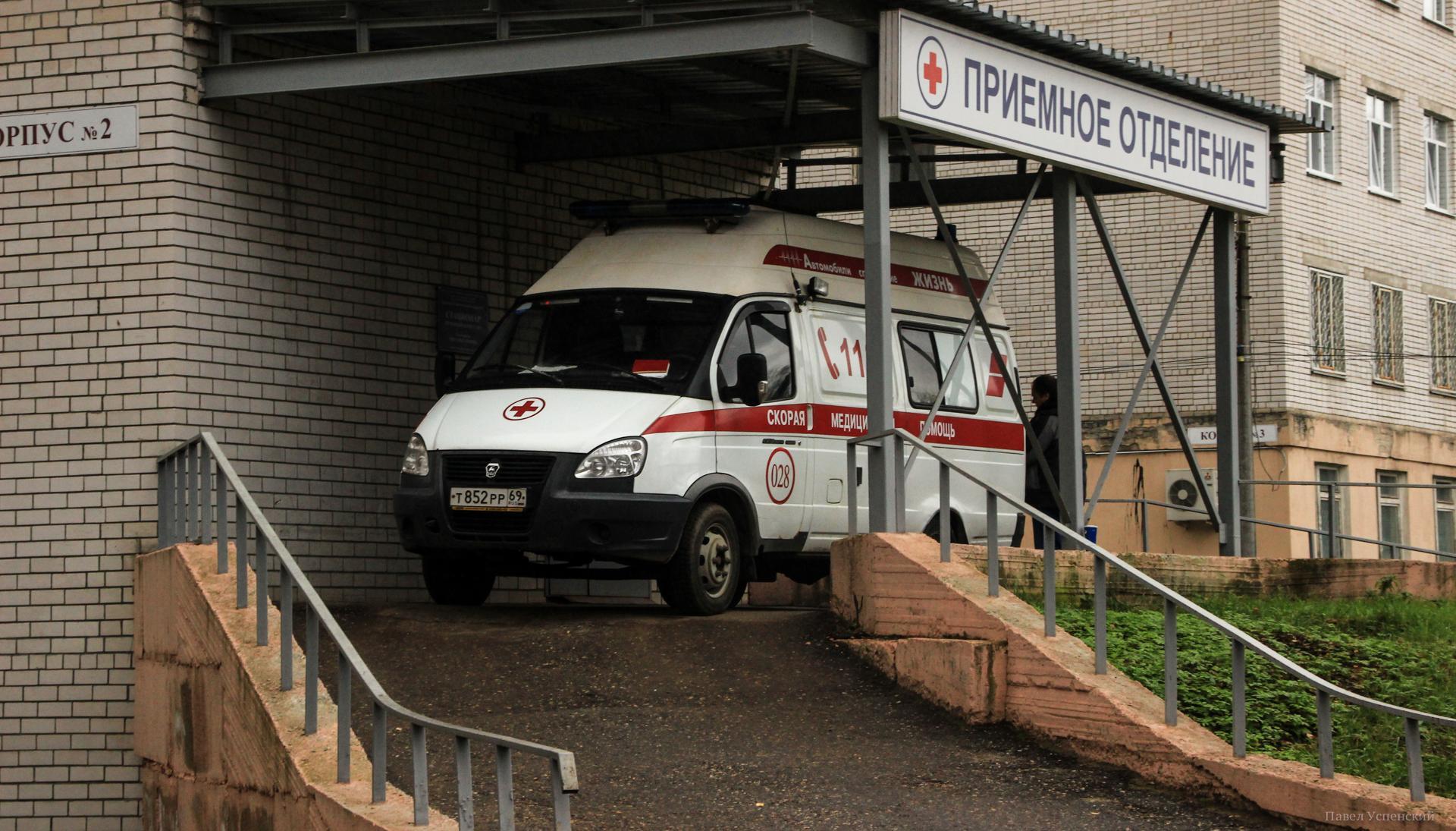 170 тысяч рублей заплатит больница в Тверской области за долго ехавшую скорую - новости Афанасий