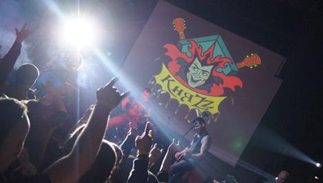 С презентацией нового альбома и лучшими хитами «Короля и шута» в Твери выступит группа «КняZz»