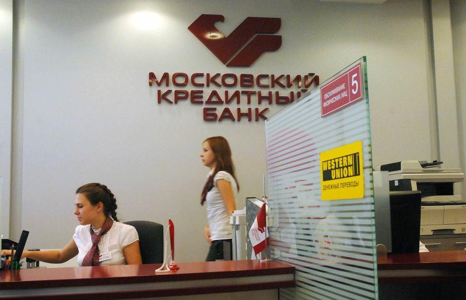 МКБ стал единственным частным российским банком в рейтинге Forbes Global 2000 - новости Афанасий