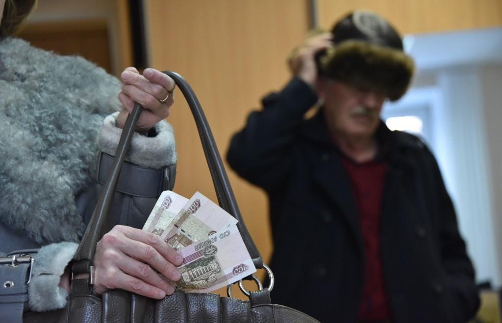 Неработающим пенсионерам назвали размер прибавки к пенсии в 2021 году - новости Афанасий