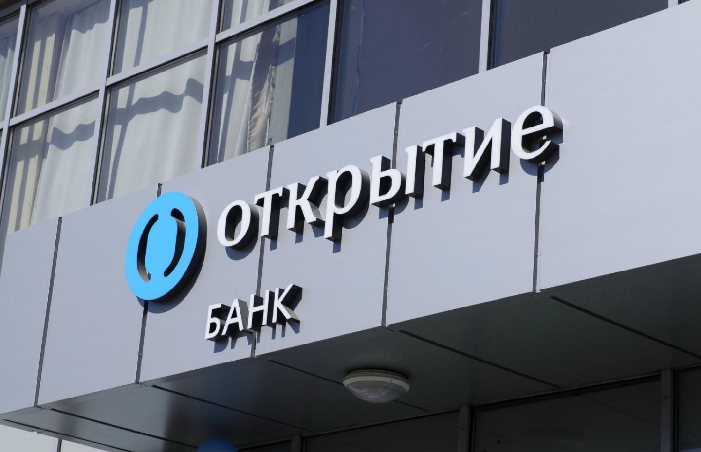 Банк «Открытие» предлагает новую Opencard ПЛЮС Visa для статусных клиентов - новости Афанасий