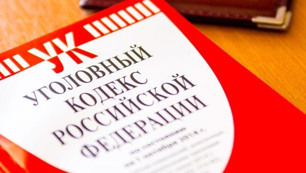 Бывшего бухгалтера МУПа в Тверской области будут судить за присвоение 1,7 млн рублей - новости Афанасий