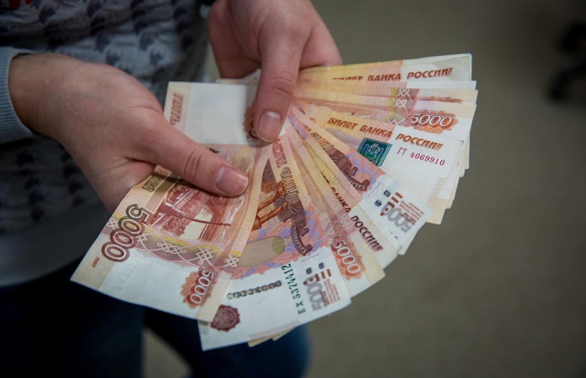 Новые выплаты россиянам готовят в Госдуме - новости Афанасий
