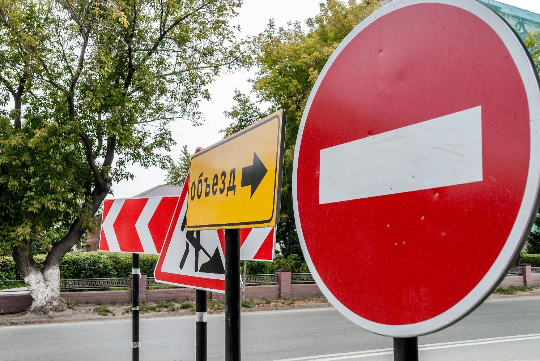 В Твери из-за дорожного ремонта будут перекрывать движение