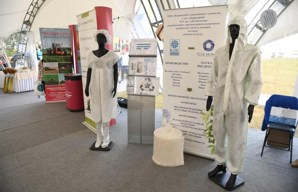 В Тверской области разработали льняной костюм от коронавируса - новости Афанасий
