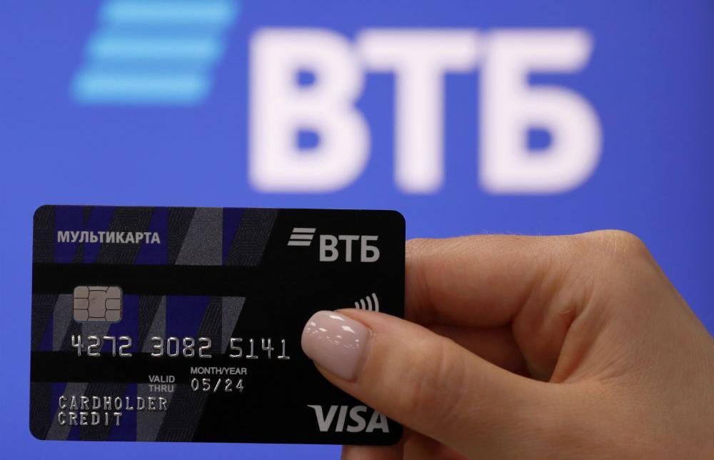 ВТБ запустил услугу автопополнения корпоративных карт - новости Афанасий