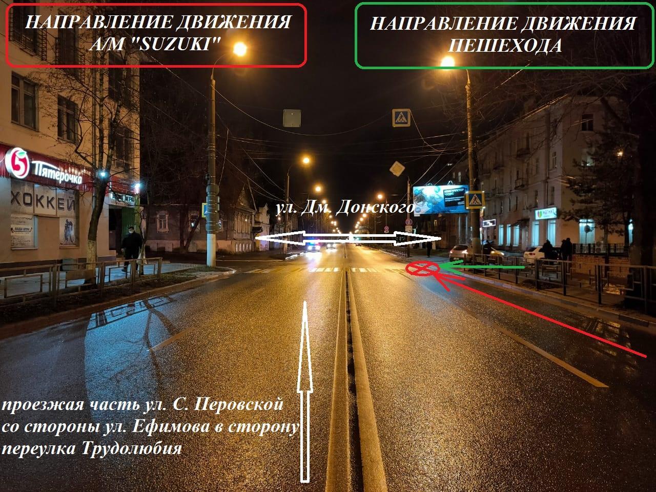 В Твери на пешеходном переходе сбили мужчину - новости Афанасий