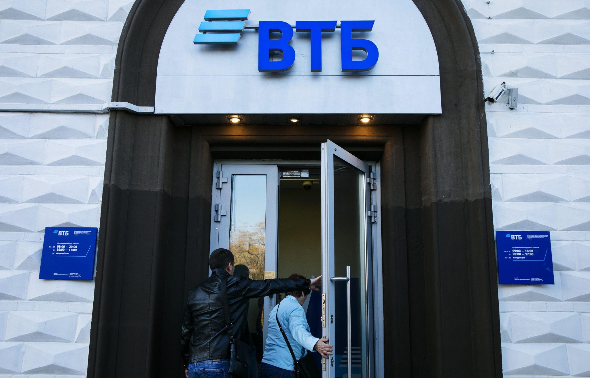 ВТБ снижает ставки по ряду ипотечных программ - новости Афанасий
