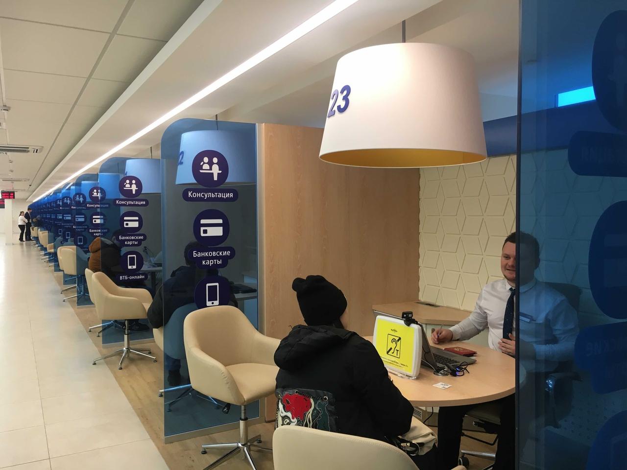 ВТБ: мошенники пытаются взыскать с клиентов «долги» по ЖКХ за время изоляции - новости Афанасий