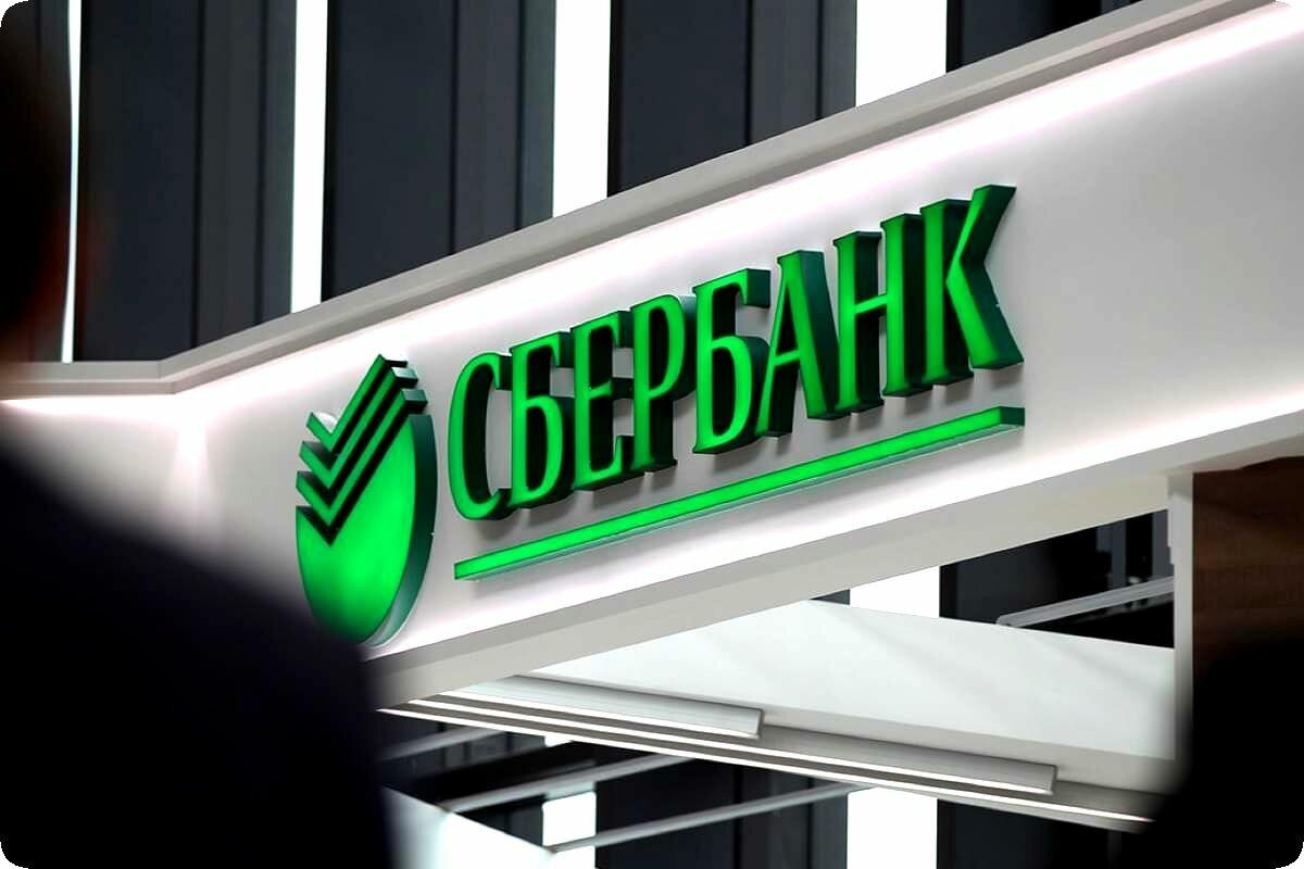 При оплате ЖКХ и других услуг большинство жителей региона-клиентов СберБанка выбирают Онлайн - новости Афанасий