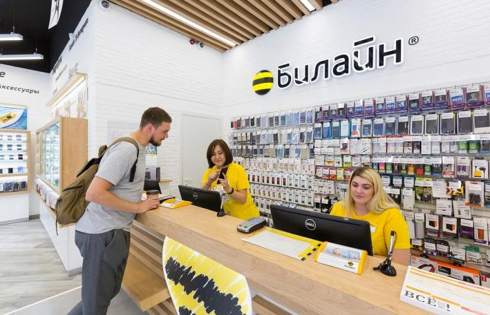 Билайн и «АльфаСтрахование» запустили ДМС  для нерезидентов РФ за 100 рублей в месяц - новости Афанасий