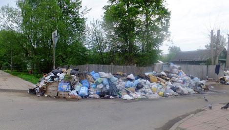 Тверские УК оштрафованы за мусор во дворах