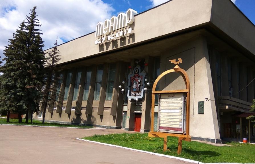 Кукольный театр в Твери будет показывать спектакли онлайн - новости Афанасий