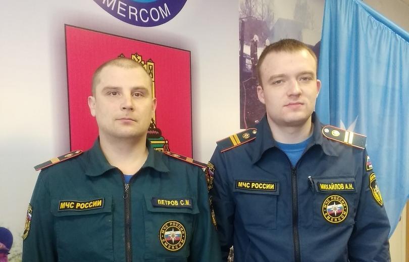 В Тверской области спасли девушку, которая упала с моста - новости Афанасий