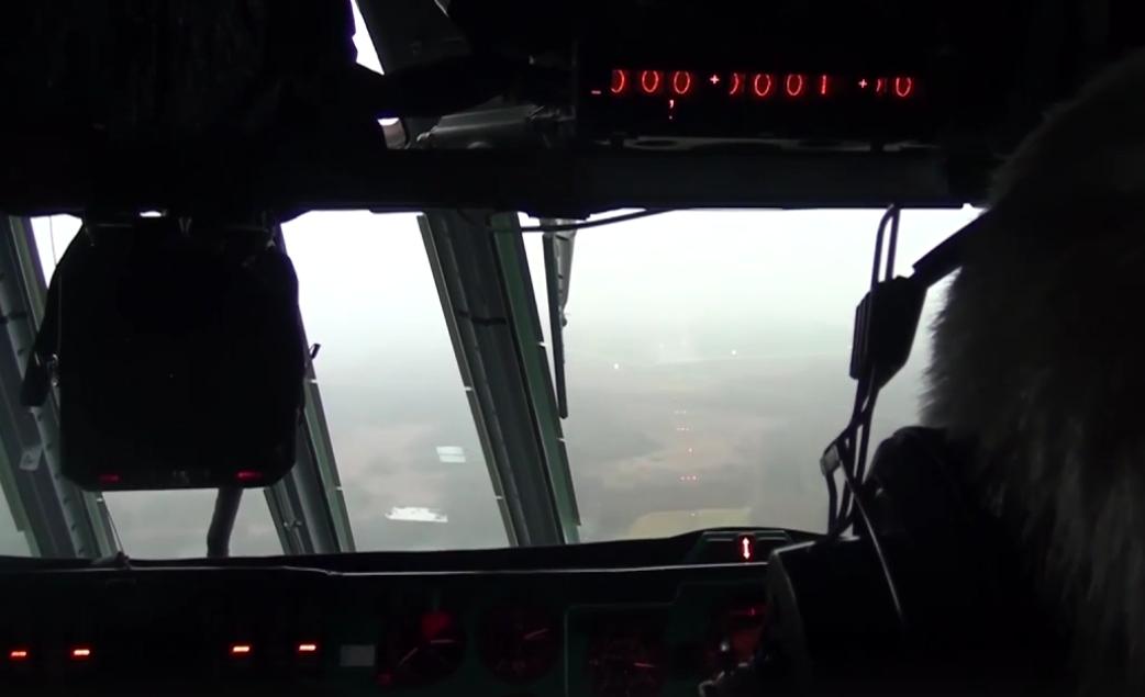 В Твери пилоты Ил-76 отработали полеты в густом тумане - новости Афанасий