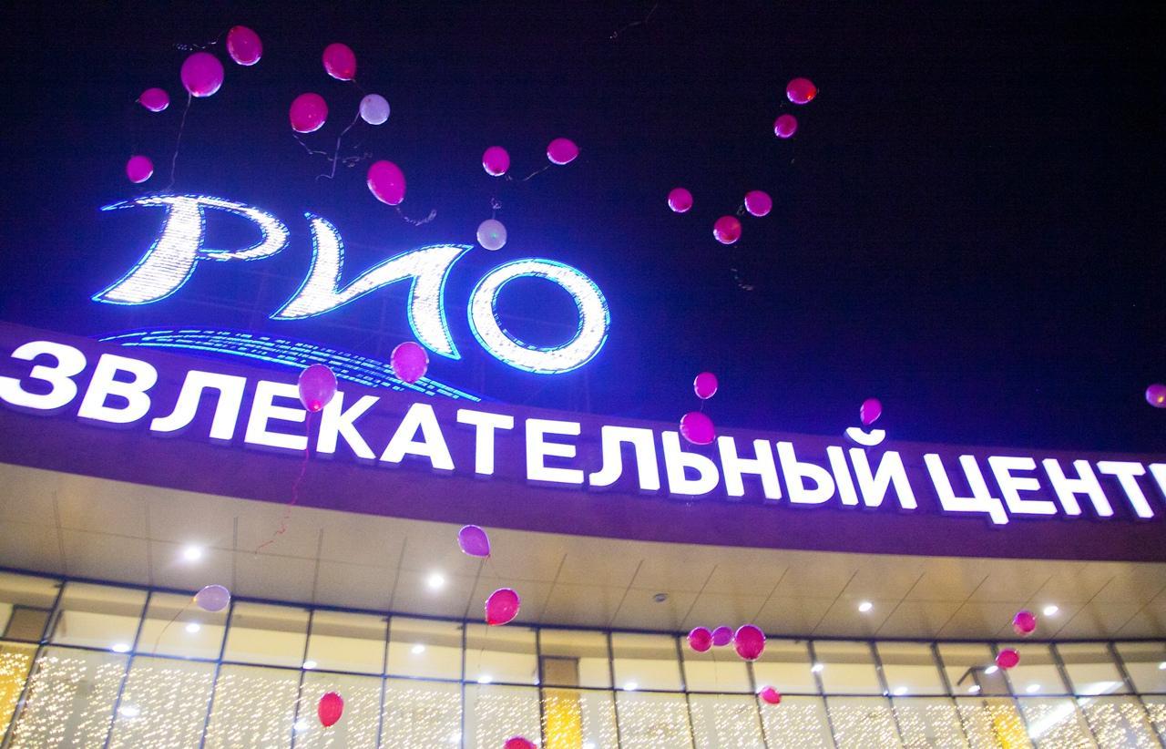 В ТЦ РИО в Твери заработал качественный мобильный интернет