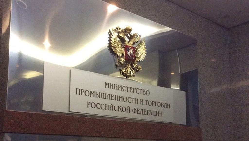 В России предложили установить новый праздник - новости Афанасий