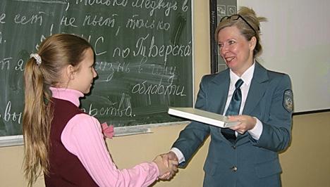 21 ноября по всей России прошли открытые уроки налоговой грамотности