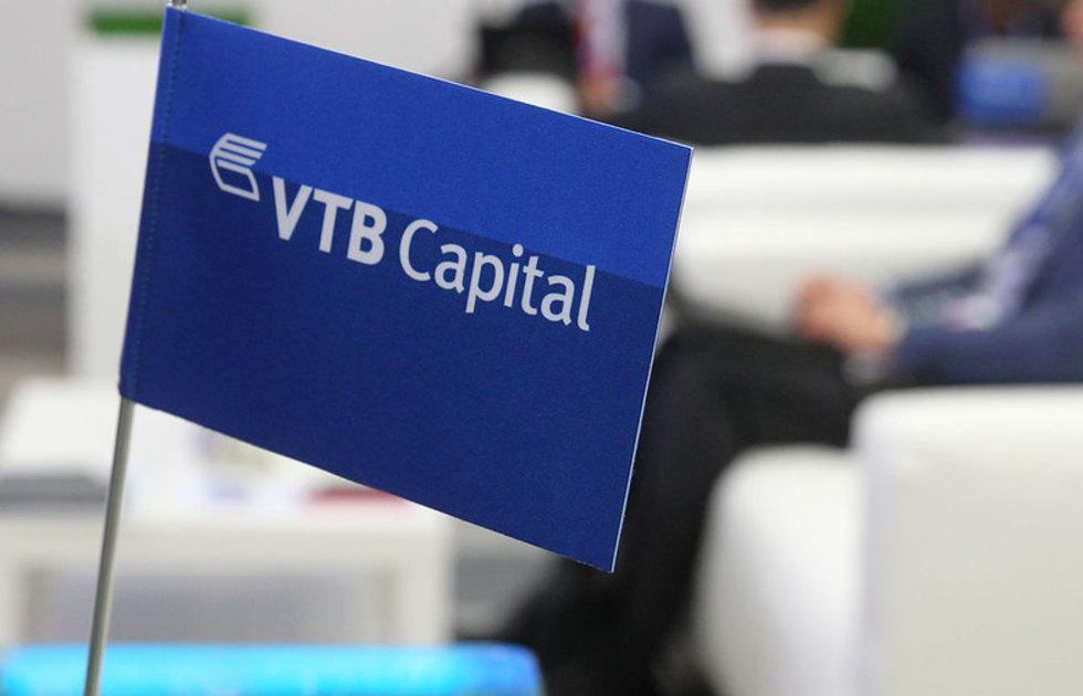 ВТБ запустил серию онлайн-конференций с представителями эмитентов - новости Афанасий