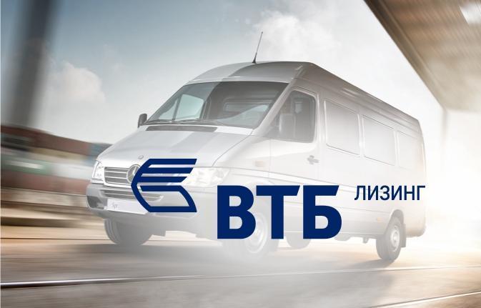 ВТБ Лизинг и Jaguar Land Rover Россия представляют новый сервис подписки на автомобили  - новости Афанасий