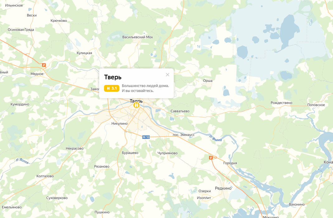 Яндекс покажет, сколько жителей Твери самоизолировалось - новости Афанасий