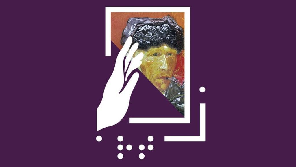 На выставке в Торжке Тверской области картины можно ощутить руками