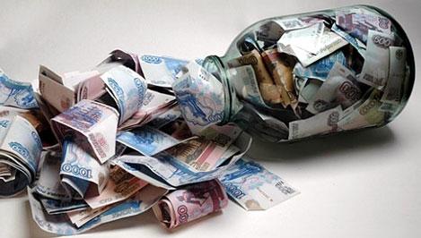 Тверь продолжает брать кредиты на финансирование  дефицита бюджета