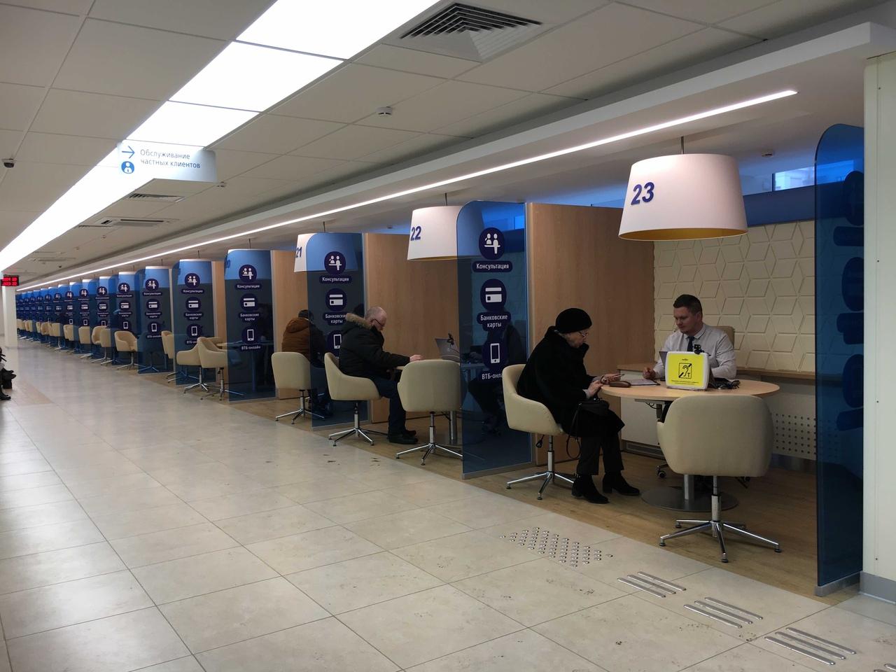 ВТБ предоставил первый льготный кредит на цифровизацию - новости Афанасий