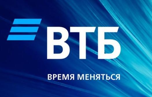 ВТБ запустил рекламную кампанию о приложении ВТБ Онлайн с участием Егора Крида - новости Афанасий