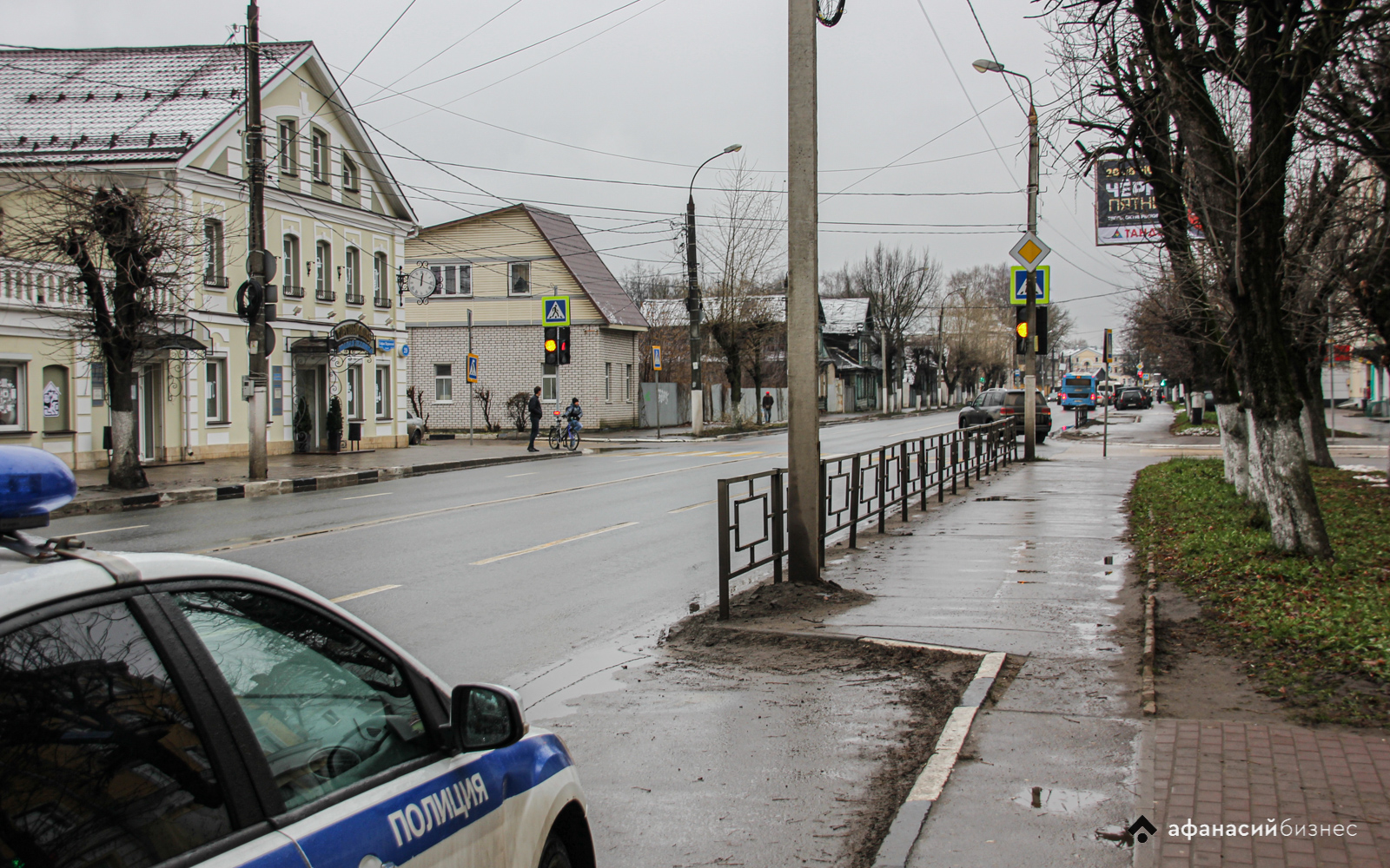 Школьники Тверской области могут участвовать в олимпиаде «Безопасные дороги» - новости Афанасий