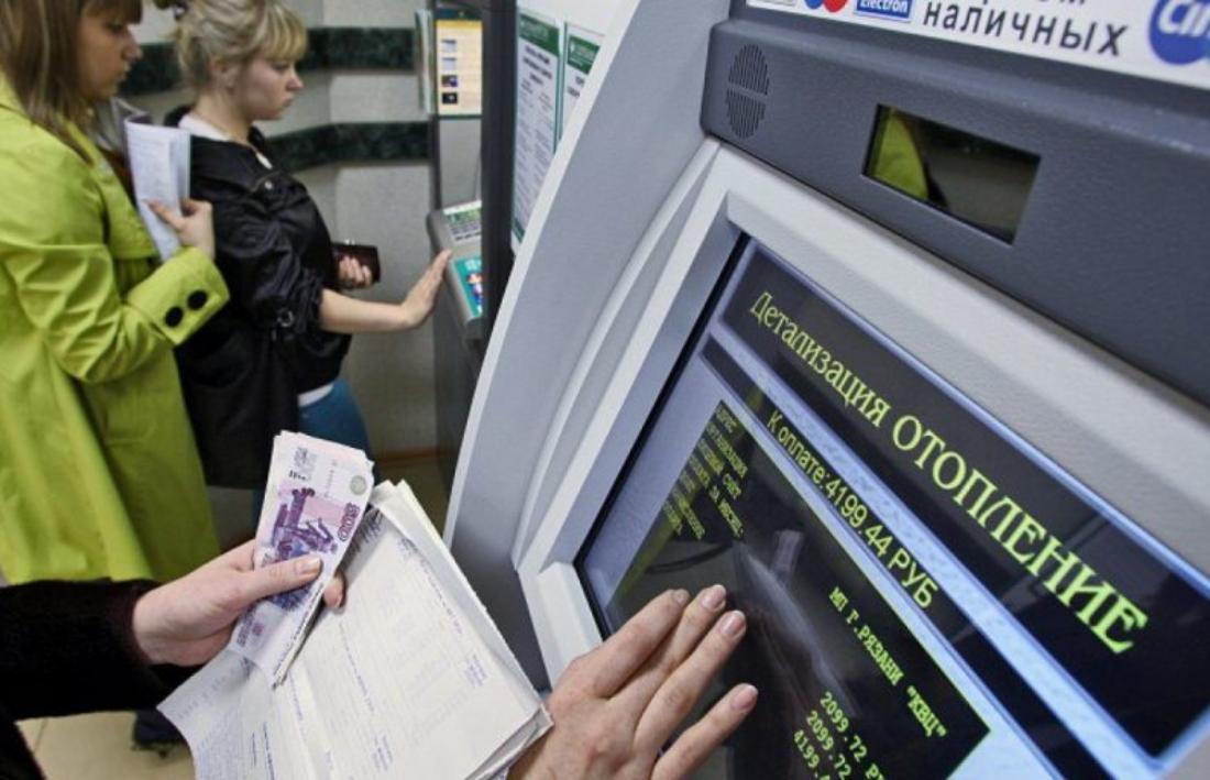 В Тверской области продлили субсидии на оплату ЖКХ тысячам семей - новости Афанасий