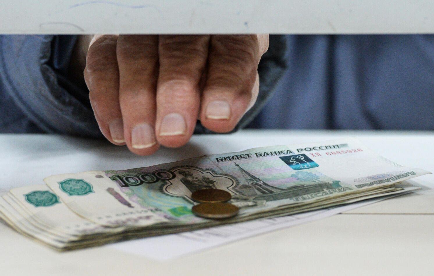 Пенсии повысят с 1 мая, но не всем - новости Афанасий