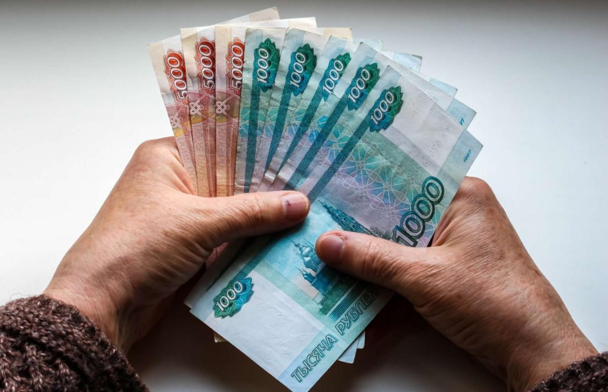 Как пенсионеру легально получить 36 тысяч рублей - новости Афанасий
