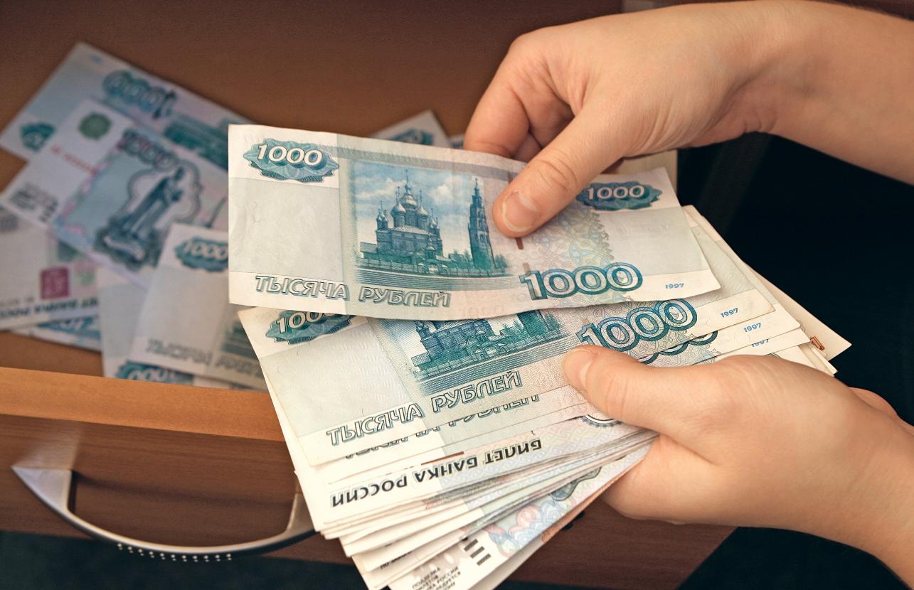 Новые пособия: россиянам рассказали, кто останется без денег - новости Афанасий