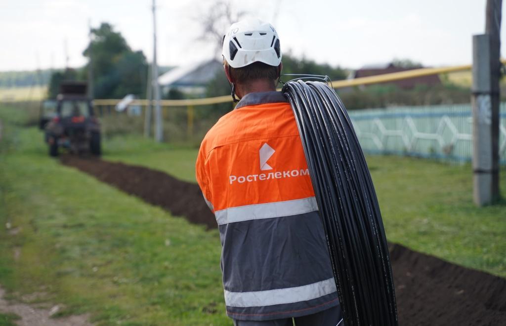 «Ростелеком» обеспечил бесплатными точками доступа в интернет более 160 населенных пунктов Тверской области