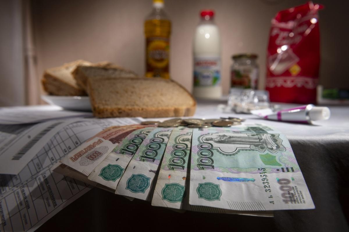 В Тверской области утвержден прожиточный минимум на 2022 года - новости Афанасий