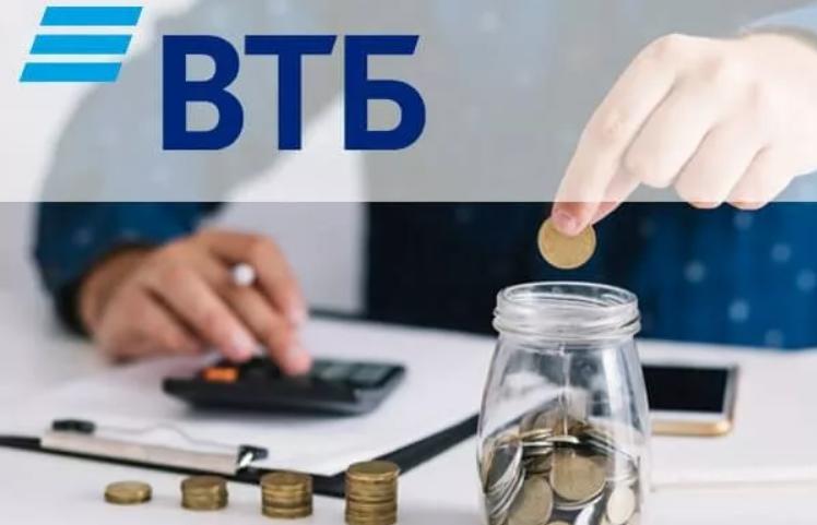 ВТБ запускает вклад «Новое время» с доходностью до 5,3% - новости Афанасий