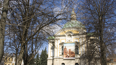 В ТвГУ пройдет международная конференция «Тверской вклад в Русское Православие»