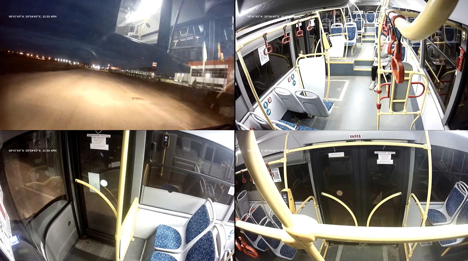 Видеокамеры в автобусах Твери вскрыли обман проехавшей свою остановку девушки - новости Афанасий