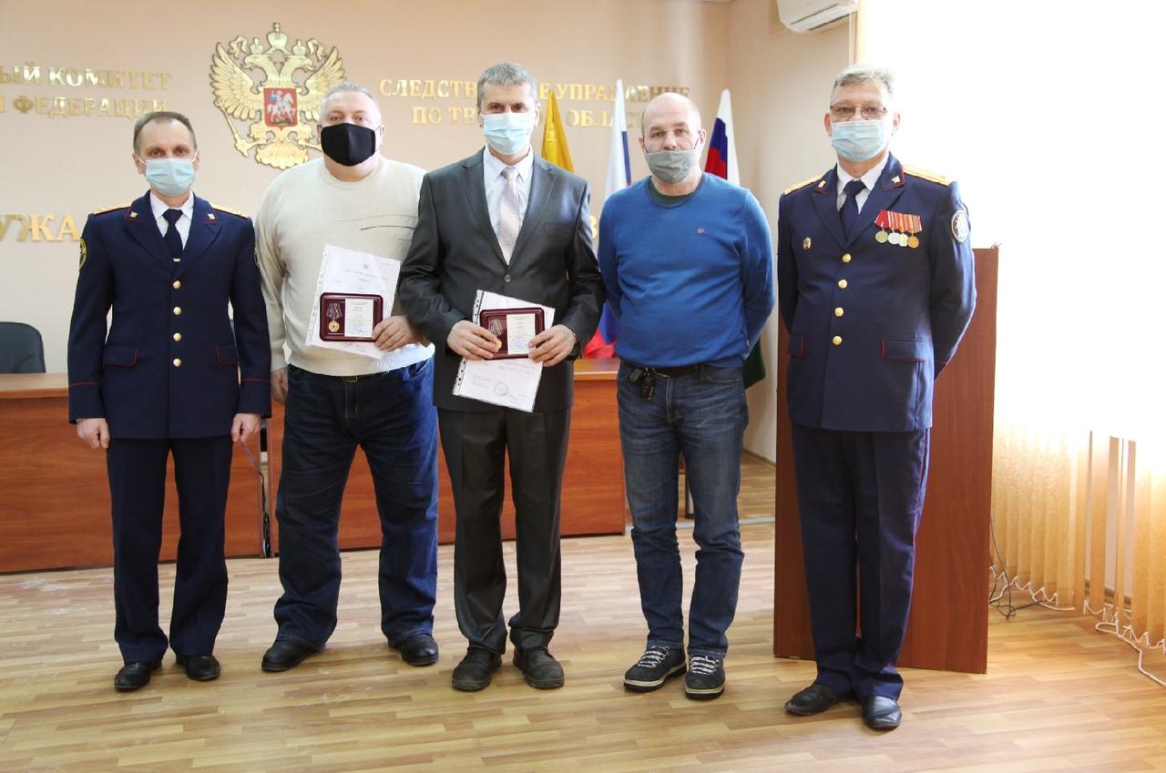 В Твери командирам поисковых отрядов вручили памятные медали СК РФ