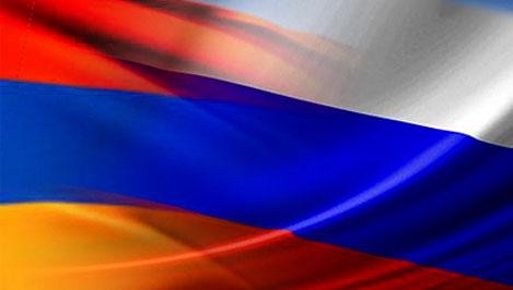В Твери отметят «День армянского языка»