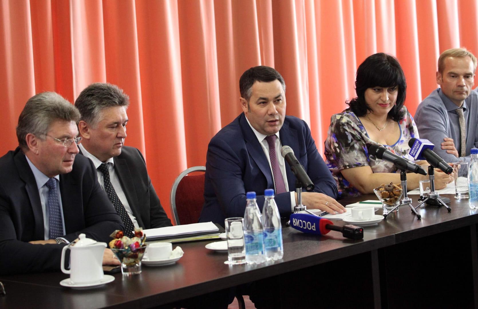 В прошлом году произошли качественные изменения в инвестиционной политике Тверской области - новости Афанасий