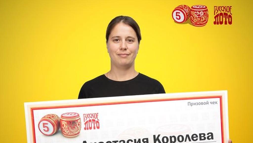 Жительница Тверской области выиграла в лотерею автомобиль благодаря интуиции - новости Афанасий