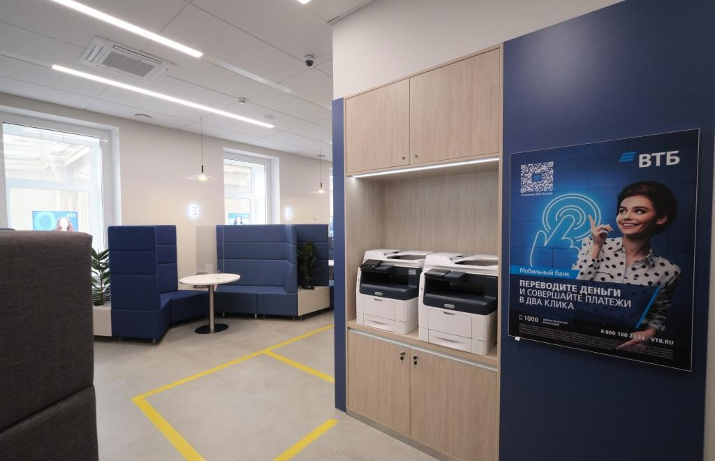 ВТБ открыл третий офис нового формата - новости Афанасий