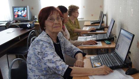 В Твери откроется центр бесплатного обучения инвалидов и пожилых людей работе на компьютере