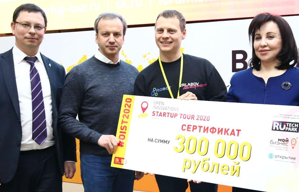 Впервые в Твери: инновационные предприниматели могут получить 300 тысяч рублей на развитие проекта - новости Афанасий