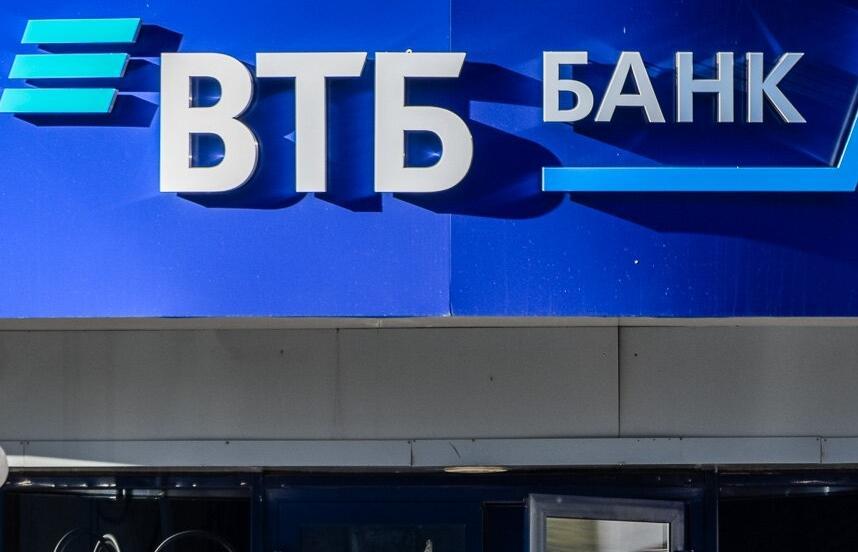 ВТБ Факторинг упрощает подключение к платформе GetFinance - новости Афанасий