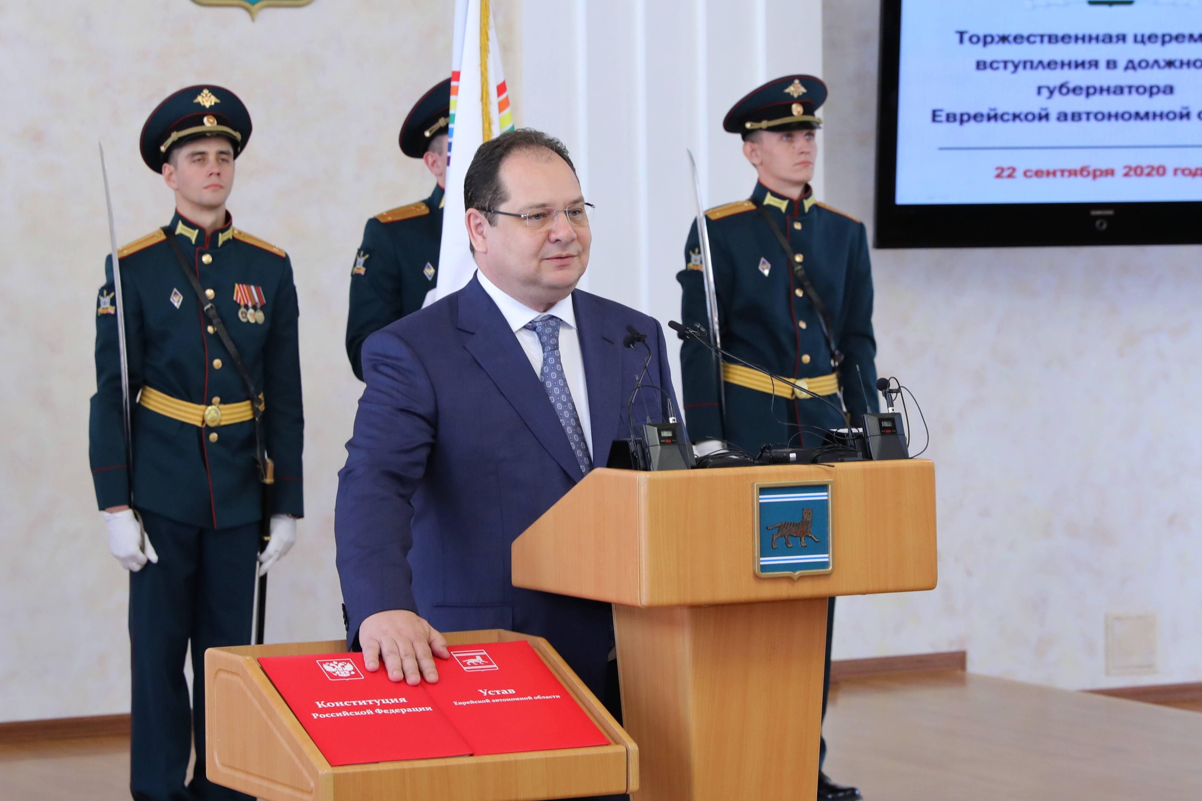 Уроженец Тверской области стал губернатором Еврейской автономии - новости Афанасий