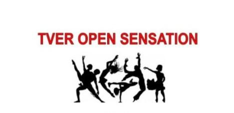 В Твери пройдет фестиваль современных танцев и спортивной хореографии